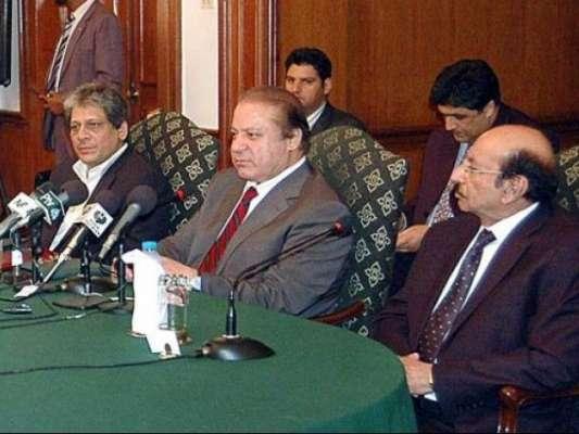 وزیر اعظم میاں نواز شریف آج کراچی میںایپکس کمیٹی کے فیصلوں پر عملدرآمد ..