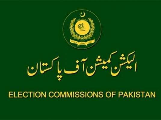 الیکشن کمیشن نے قومی ' صوبائی اسمبلیوں کے حلقوں کی ابتدائی حلقہ بندیاں ..