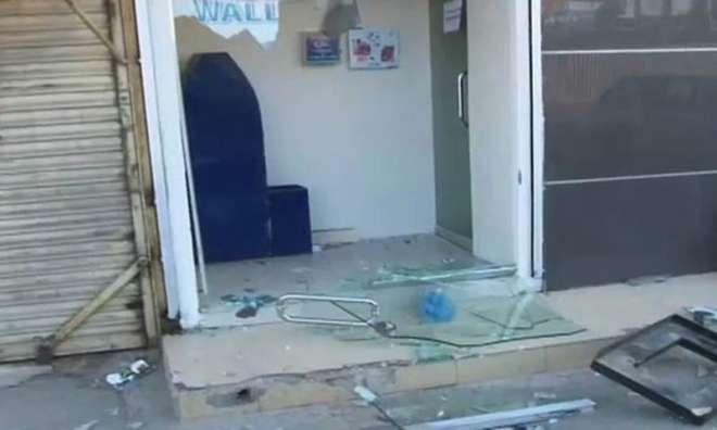 کراچی: سخی حسن میں ایک ملزم بنک لوٹ کر فرار ہو گیا، بنک کی سکیورٹی پر ..