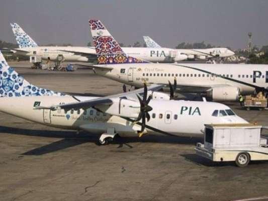 پی آئی اے کا اپنے 7 جہاز فروخت کرنے کا فیصلہ