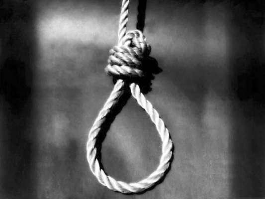 سندھ ہائی کورٹ نے پھانسی کی سزا کے منتظر دو مجرموں کے بلیک وارنٹ 5یوم ..