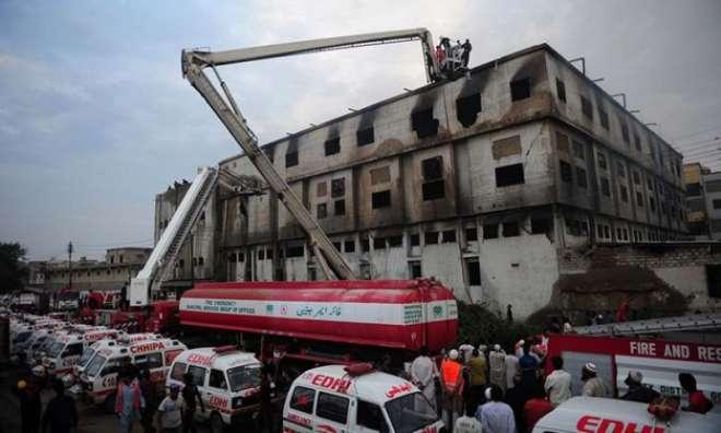 ڈی جی رینجرز سندھ کا سانحہ بلدیہ کی تحقیقات ،تفتیش پر بعض شخصیات کے ..