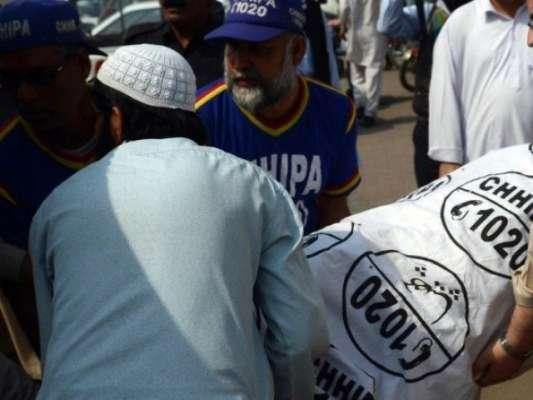 کراچی: نامعلوم افراد کی فائرنگ سے مقامی وکیل جاں بحق، ملزم فرار، وکلا ..