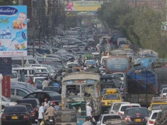 برطانوی جریدے نے ایک بار پھر کراچی کو دنیا کا سب سے سستا ترین شہر قرار ..
