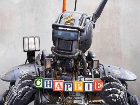 چے پی روبوٹ نے امریکن باکس آفس پر سب کو پیچھے چھوڑ دیا