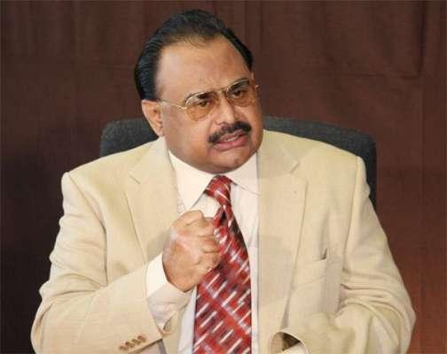 کراچی : ایم کیو ایم کے قائد الطاف حسین کا متحدہ کے دفتر پر چھاپے کی مذمت