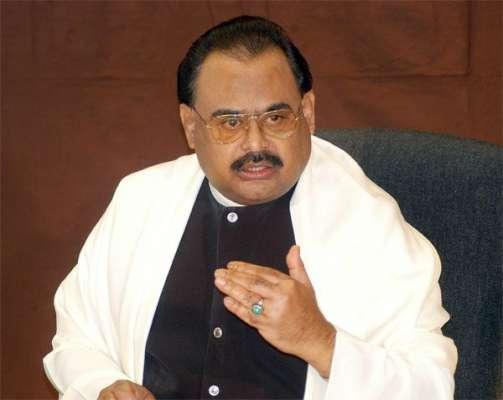 کراچی : الطاف حسین نے کراچی کے بارے میں اہم مطالبہ کر دیا