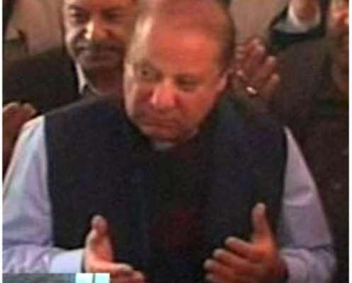 کراچی لاہور موٹروے کے حیدر آباد سیکشن کی تعمیر کے پہلے مرحلے کا افتتاح ..