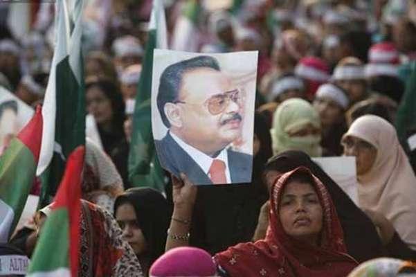 کراچی : نائن زیرو پر رینجرز چھاپے میں بر آمد ہونے والے اسلحہ سے متعلق ..