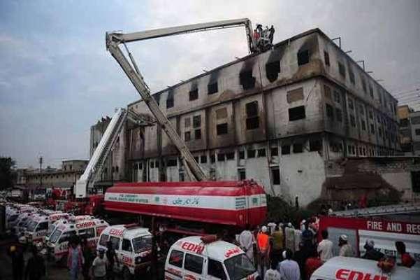 حکومت سندھ کا سانحہ بلدیہ کی دوبارہ تحقیقات کرانے کا فیصلہ
