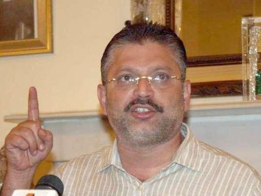 کراچی : صولت مرزا کے الزامات کا جواب گورنر سندھ کو خود دینا چاہئیے، ..