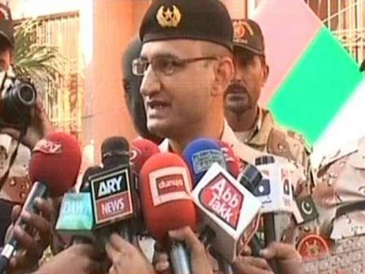 کراچی : کراچی میں امن و امان کے قیام کے لیے کراچی عوام کے تعاون کو سراہتے ..