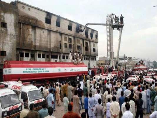 کراچی : سانحہ بلدیہ کے ملزم شکیل کو خصوصی عدالت میں پیش کر دیا گیا