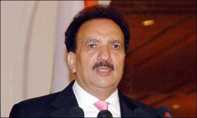 وزیر اعظم نواز شریف یمن اور سعودی عرب کے درمیان ثالثی کا کردار ادا کریں ..