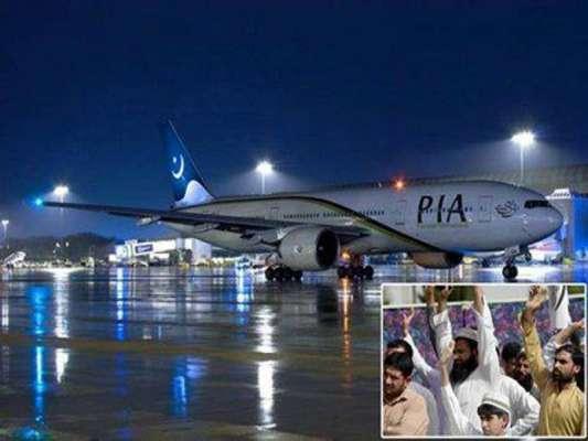 یمن میں محصور 504 پاکستانی وطن واپسی کے لیے روانہ ، دوسرا طیارہ یمن جانے ..