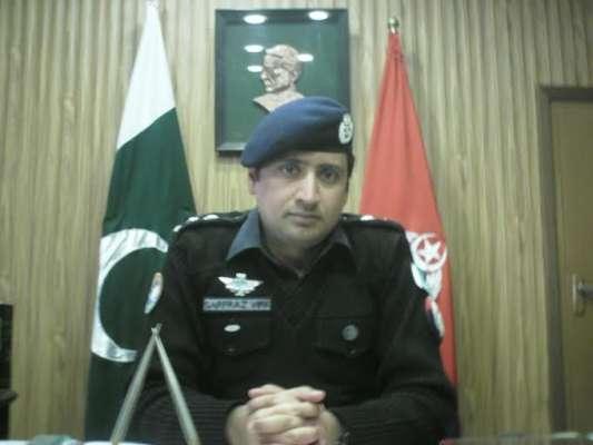 محکمہ پولیس کے تمام آفیسران اور ملازمین پر اللہ کی طرف سے اس وقت نوازنے ..