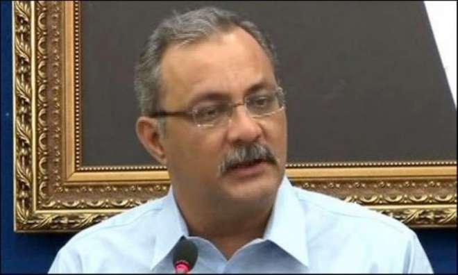 تحریک انصاف کی جانب سے شر انگیزی پھیلانے کی کوشش  قابل مذمت ہے : حیدر ..