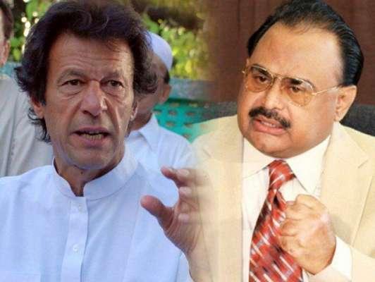 عمران خان الطاف فوبیا میں مبتلاء ہیں : رابطہ کمیٹی