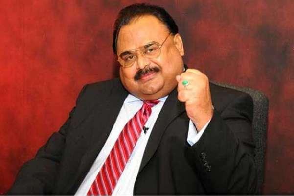 الطاف حسین نے تحریک انصاف کو جناح گرائونڈ میں جلسے کی پیشکش کر دی