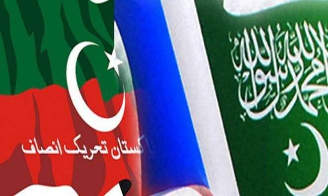 کراچی : این اے 246 کے انتخابات کے لیے جماعت اسلامی نے اپنے امیدوار کا ..