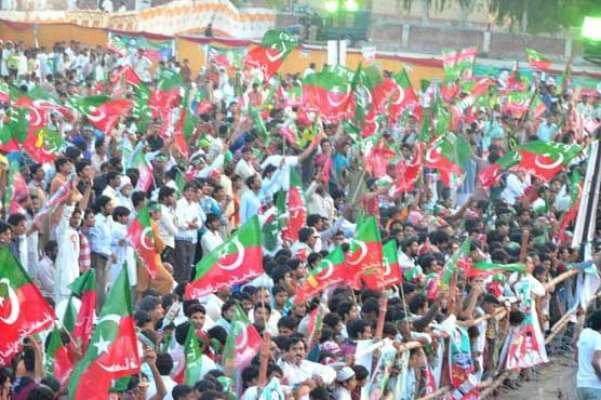 کراچی : پی ٹی آئی نے 19 اپریل کو جناح گراونڈ میں جلسے کا اعلان کر دیا، ..