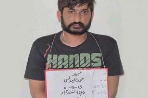 عبید عرف کے ٹو کو قتل کیس میں سات روزہ ریمانڈ پر پولیس کے حوالے کردیا ..