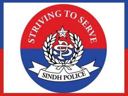 کراچی : سندھ پولیس کی تاریخ میں پہلی مرتبہ خاتون ترجمان مقرر
