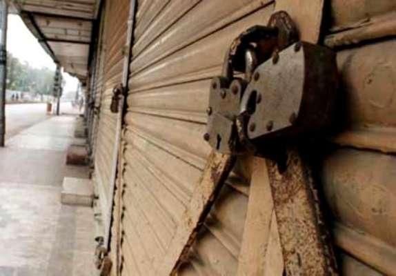 ذوالفقار علی بھٹو کی برسی ؛ سندھ حکومت نے صوبے بھر میں عام تعطیل کا ..