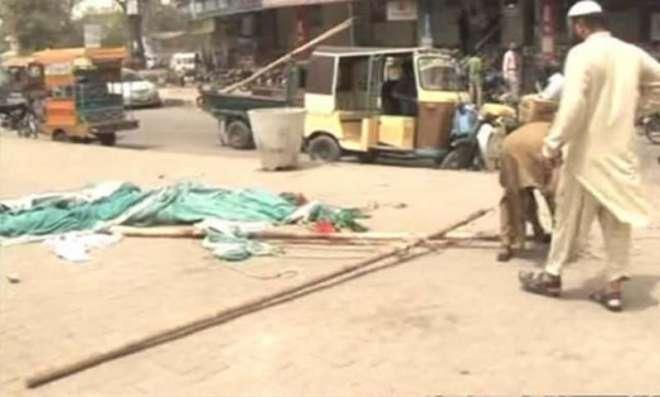 کراچی : پی ٹی آئی کا کیمپ آفس ہٹانے کے لیے دکانداروں کی الیکشن کمیشن ..