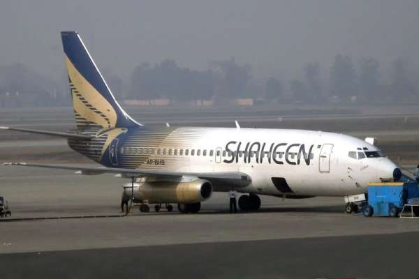 شاہین ایئر لائنز کی فروخت کے حوالے سے سعودی شہزادے کیساتھ مالی معاملات ..