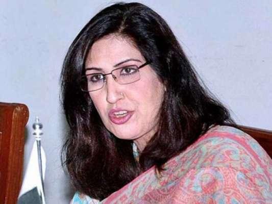 کراچی : سندھ اسمبلی میں ڈپٹی اسپیکر شہلا رضا نے احتجاج کرنے پر قائد ..