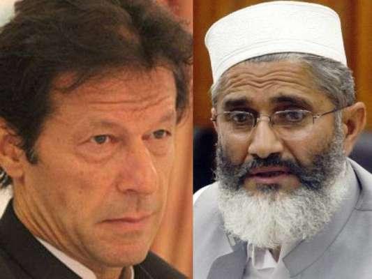 کراچی : این اے 246 کے ضمنی انتخاب کے لیے پی ٹی آئی اور جماعت اسلامی اتحاد ..