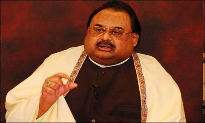 کراچی : ایم کیو ایم کے قائد الطاف حسین نے کارکنان کو صبر کی تلقین کر ..