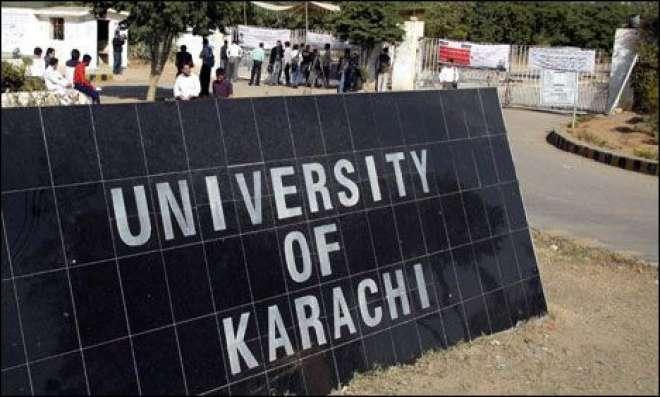 جامعہ کراچی، جعلی مارکس شیٹ کی بناء پر 11 طلبہ وطالبات کے داخلے منسوخ