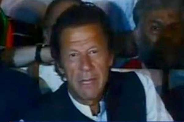 این اے 246 کا ضمنی الیکشن تاریخی ہے، کراچی میں تبدیلی کا وقت آگیا ہے : ..