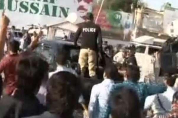 کراچی : جناح گراونڈ میں تصادم ، پی ٹی آئی اور ایم کیو ایم کے کارکنان ..