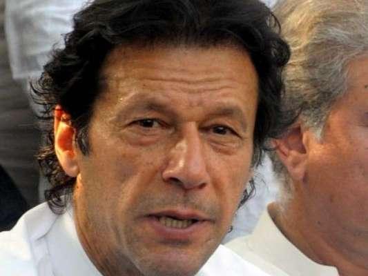 اسلام آباد : عمران خان کو ایم کیو ایم کے قائد الطاف حسین سے کیا شکوہ ..