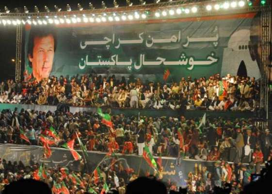 عمران خان نے ایم کیو ایم کے مرکز نائن زیرو سے متصل جناح گراوٴنڈ پر جلسہ ..