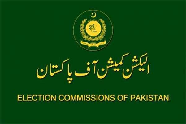 الیکشن کمیشن نے این اے 246 ضمنی الیکشن کیلئے رینجرز کی تعیناتی کا حکم ..