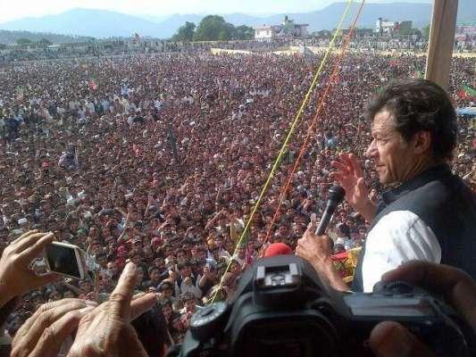پی ٹی آئی کا 19 اپریل کو شاہراہ پاکستان پر جلسہ کرنے کا فیصلہ