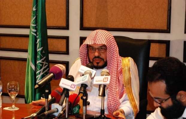 کوئی بھی طاقت پاکستان اورسعود ی عرب کی دوستی ختم نہیں کراسکتی  سعودی ..