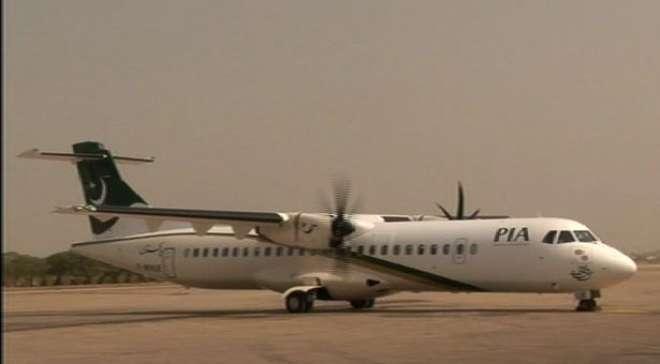لیز پر لیا گیا پہلا اے ٹی آر 70 طیارہ کراچی ائیرپورٹ پر لینڈکر گیا