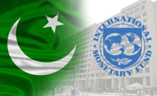 رواں مالی سال کے دوران پاکستان کی جی ڈی پی کی شرح نمو 5.8 فیصد ،آئندہ ..