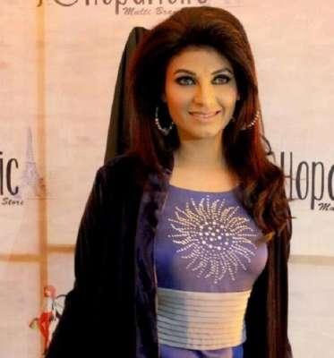 گلوکارہ فریحہ پرویز نے ایف ایم ریڈیو پرآر جے کے فرائض سر انجام دینا ..