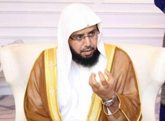 امام کعبہ حلیم الاطبع اور اعلیٰ اخلاق کے مالک ہیں' کلاس میں اول آتے ..