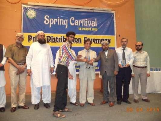 ونیورسٹی اسلام آباد نے طلبہ میں نصابی سرگرمیوں کے ساتھ ساتھ غیر نصابی ..