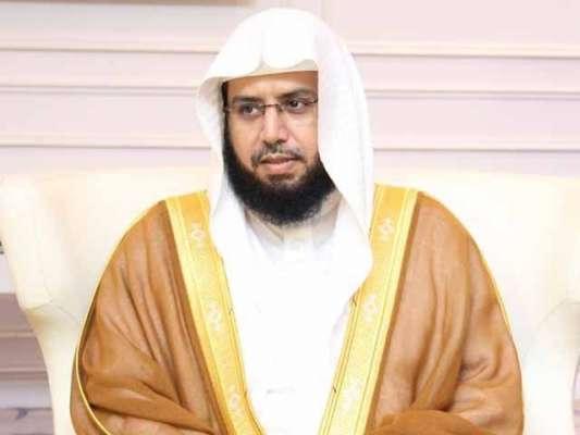 بہر اﷲ ہزاروی کو غلط ترجمے کی وجہ سے فیصل مسجد میں امام کعبہ کے خطبے ..