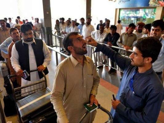 عالمی اداروں کا پاکستان پر سفری پابندیاں برقرار رکھنے کا فیصلہ