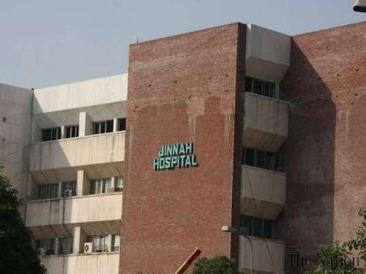 جناح ہسپتال لا ہو رمیں ڈاکٹرز اور انتظامیہ کی ملی بھگت سے دل کی ادویات،سرجیکل ..