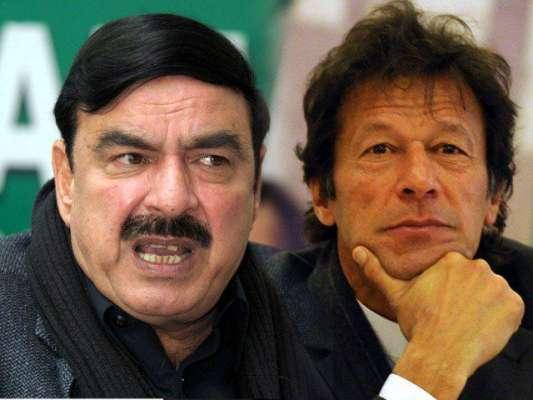 عمران خان اور شیخ رشید میں ملاقات،
